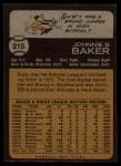 1973 Topps #215  Dusty Baker  Back Thumbnail