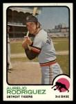 1973 Topps #218  Aurelio Rodriguez  Front Thumbnail