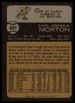 1973 Topps #331  Carl Morton  Back Thumbnail