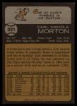 1973 Topps #331  Carl Morton  Back Thumbnail