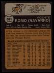 1973 Topps #381  Vicente Romo  Back Thumbnail