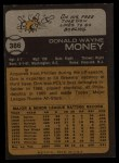 1973 Topps #386  Don Money  Back Thumbnail