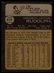 1973 Topps #414  Ken Rudolph  Back Thumbnail