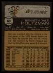 1973 Topps #60  Ken Holtzman  Back Thumbnail