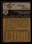 1973 Topps #59  Steve Yeager  Back Thumbnail