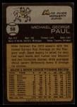 1973 Topps #58  Mike Paul  Back Thumbnail