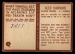 1967 Philadelphia #3  Alex Hawkins  Back Thumbnail
