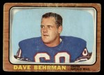 1966 Topps #18  Dave Behrman  Front Thumbnail