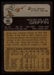 1973 Topps #96  Doug Griffin  Back Thumbnail