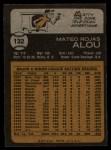 1973 Topps #132  Matty Alou  Back Thumbnail
