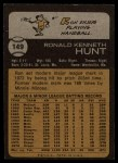 1973 Topps #149  Ron Hunt  Back Thumbnail