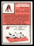 1966 Topps #2  Houston Antwine  Back Thumbnail