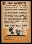 1967 Topps #100  Paul Rochester  Back Thumbnail