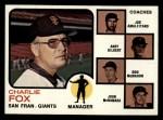 1973 Topps #252 *BRN*  -  Charlie Fox / Joe Amalfitano / Andy Gilbert / Don McMahon / John McNamara Giants Leaders Front Thumbnail