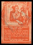 1957 Topps Isolation Booth #84   Smallest Baby Ever Born Back Thumbnail
