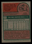 1975 Topps Mini #17  Dave Concepcion  Back Thumbnail