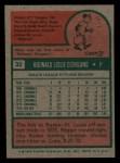 1975 Topps Mini #32  Reggie Cleveland  Back Thumbnail