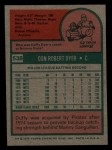 1975 Topps Mini #538  Duffy Dyer  Back Thumbnail