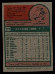 1975 Topps Mini #578  Dave Tomlin  Back Thumbnail