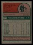 1975 Topps Mini #274  Vincente Romo  Back Thumbnail