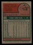 1975 Topps Mini #119  Tommy Helms  Back Thumbnail