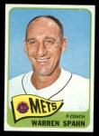 1965 Topps #205  Warren Spahn  Front Thumbnail
