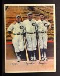 1936 Pastel Photos (R312) #41  Danny Taylor / Tris Speaker / Kiki Cuyler  Front Thumbnail