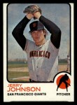1973 Topps #248  Jerry Johnson  Front Thumbnail