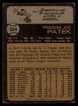 1973 Topps #334  Freddie Patek  Back Thumbnail
