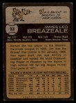 1973 Topps #33  Jim Breazeale  Back Thumbnail