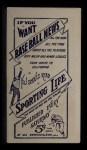 1910 M116 Sporting Life #248  Harry Steinfeldt  Back Thumbnail