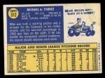 1970 Topps #312  Mike Torrez  Back Thumbnail