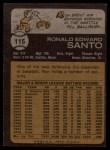 1973 Topps #115  Ron Santo  Back Thumbnail