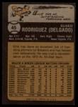 1973 Topps #45  Ellie Rodriguez  Back Thumbnail