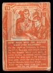 1957 Topps Isolation Booth #18   World's Biggest Wave Back Thumbnail
