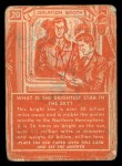 1957 Topps Isolation Booth #20   Brightest Star in the Sky Back Thumbnail