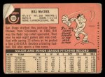 1969 Topps #129  Bill McCool  Back Thumbnail