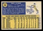 1970 Topps #285  Paul Blair  Back Thumbnail