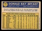 1970 Topps #473  Don Bryant  Back Thumbnail
