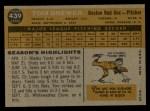 1960 Topps #439  Tom Brewer  Back Thumbnail