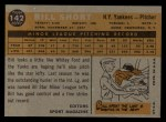1960 Topps #142   -  Bill Short Rookie Star Back Thumbnail