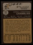 1973 Topps #11  Chris Chambliss  Back Thumbnail