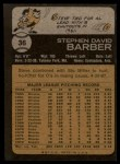1973 Topps #36  Steve Barber  Back Thumbnail