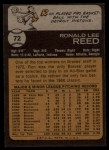 1973 Topps #72  Ron Reed  Back Thumbnail
