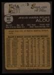 1973 Topps #93  Jesus Alou  Back Thumbnail