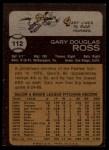 1973 Topps #112  Gary Ross  Back Thumbnail