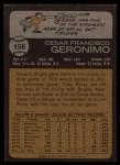 1973 Topps #156  Cesar Geronimo  Back Thumbnail