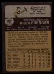 1973 Topps #157  Denny Riddleberger  Back Thumbnail