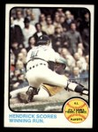 1973 Topps #201   -  George Hendrick / Bill Freehan 1972 AL Playoffs - Hendrick Scores Winning Run Front Thumbnail