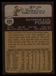 1973 Topps #226  Ray Fosse  Back Thumbnail